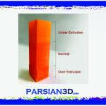 تزریق کم فیلامنت  : under extrusion در پرینتر سه بعدی FDM